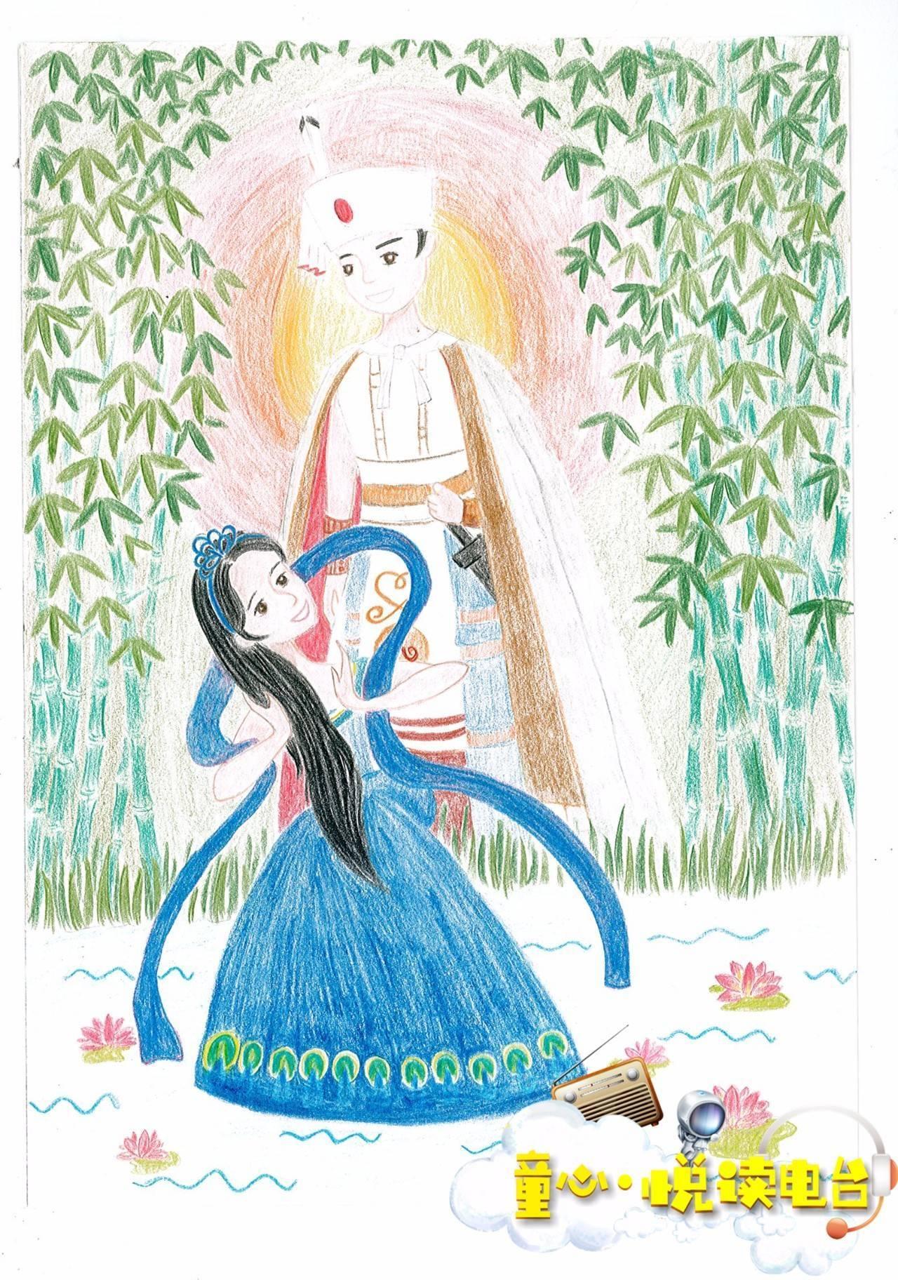 【童心·悦读电台】经常带孩子去动物园看孔雀,那你知道孔雀公主的