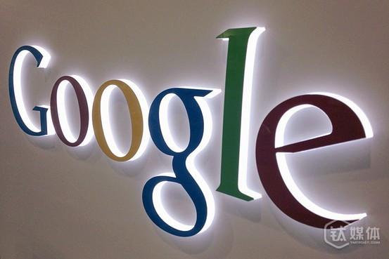 【钛晨报】谷歌在印尼推免费Wi
