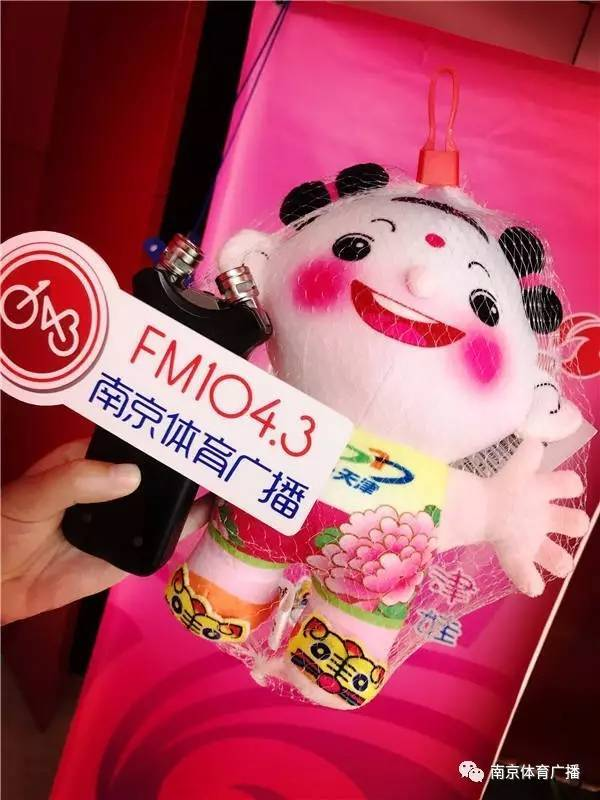 """天津全运会的吉祥物""""津娃"""",来自杨柳青木板年画的人物形象,就是年画里"""