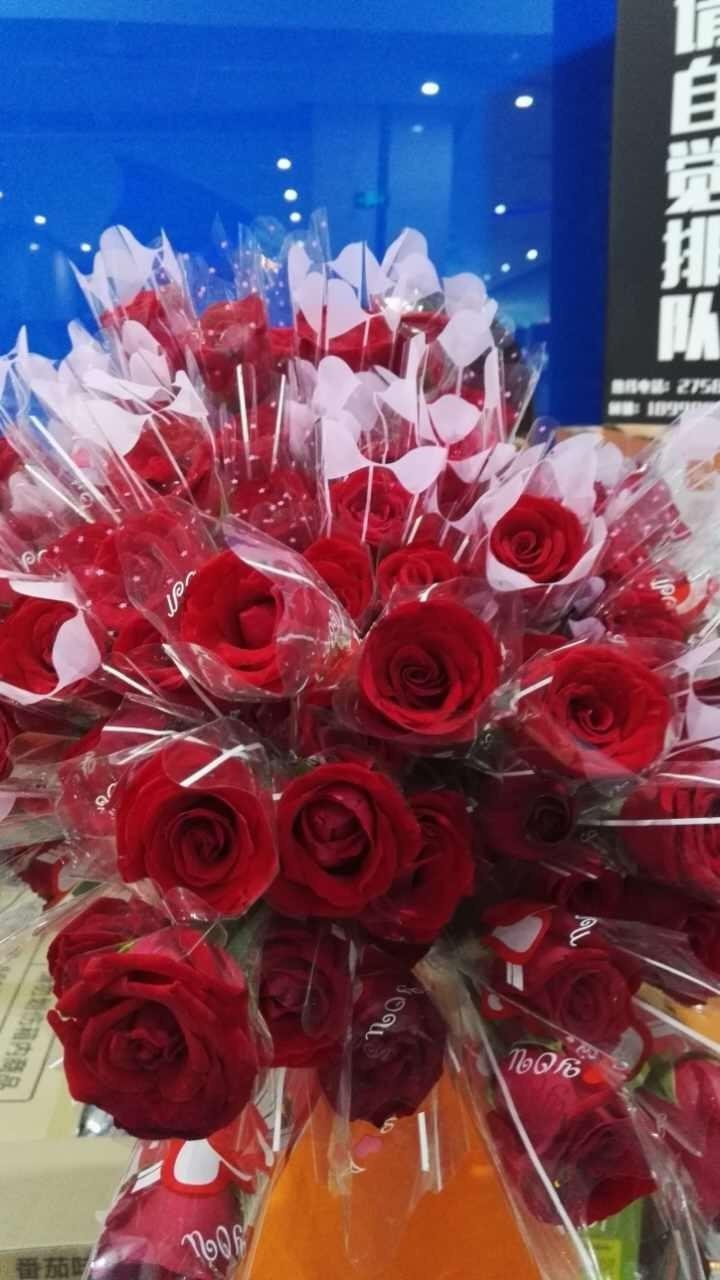 玫瑰花找我,浪漫找你