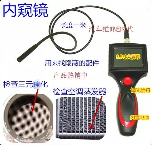 直观明了,一览无余,还可以用于别的检查,比如进气道,气缸内部积碳图片