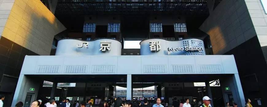 京都车站逛街购物地图,买到手软!