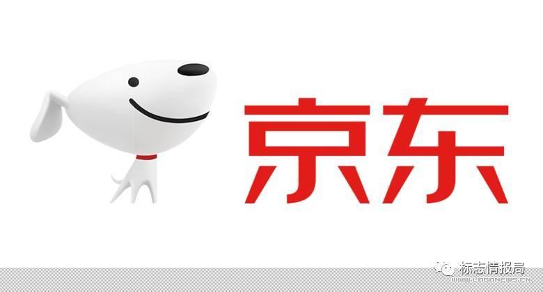 京东换新logo了,你造吗?