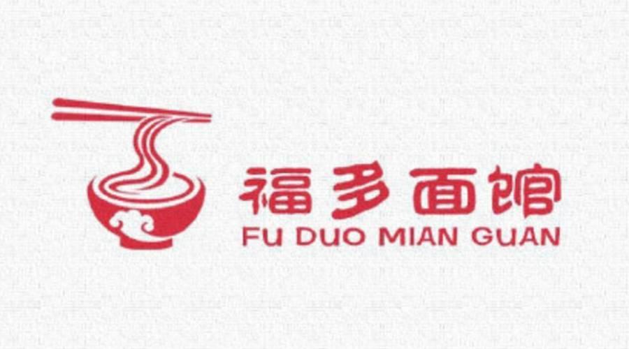面馆logo设计图片大全