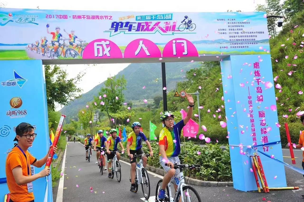 选手们从贝欧广场出发,沿淳杨线绿道和千汾线绿道骑行,完成40公里挑战