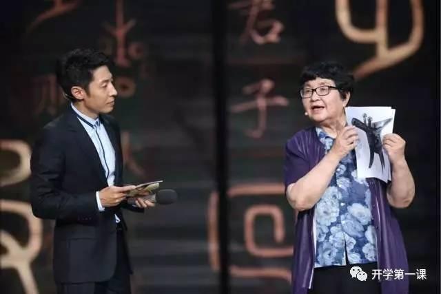 2017年《开学第一课》,这堂课可一定要让孩子听呀:我的中华骄傲!
