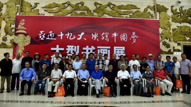 《喜迎十九大,决策中国梦》大型书画展 在美丽泉城济南举行
