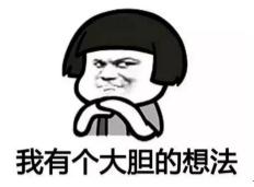 """69 成年狗粮!""""69""""式健身到底是男生爽还是女生爽?"""