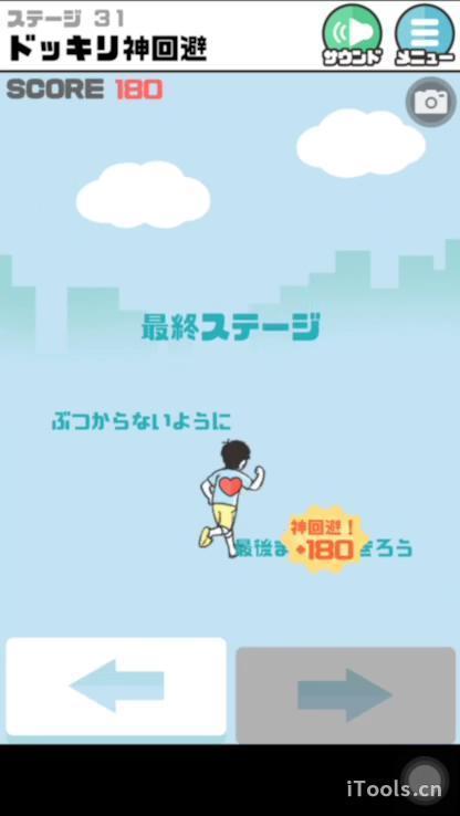 想看到更多的日式冷笑话吗?来玩玩这个游戏吧