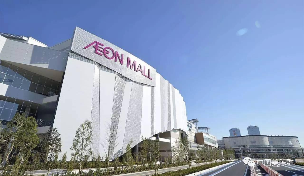 财经 正文  今年开业重点项目3家:香港置地集团大陆首家高端购物中心
