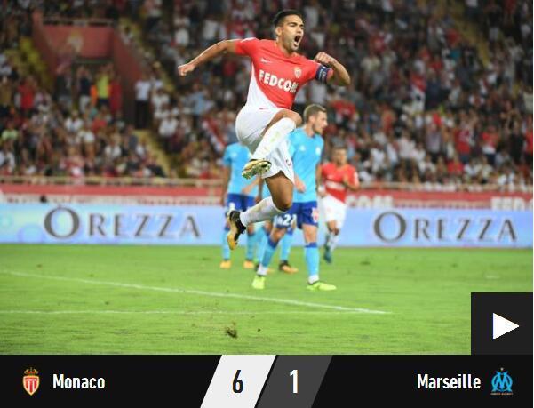 法甲-法尔考梅开二度 摩纳哥6-1马赛豪取4连胜