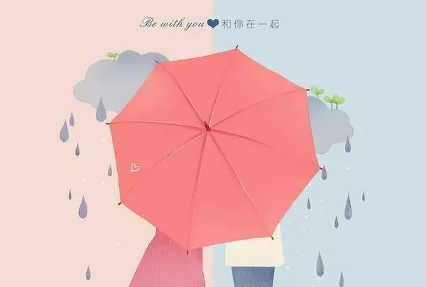 与你相遇,爱是你我 - 江南春 - 自有幽香梦里通