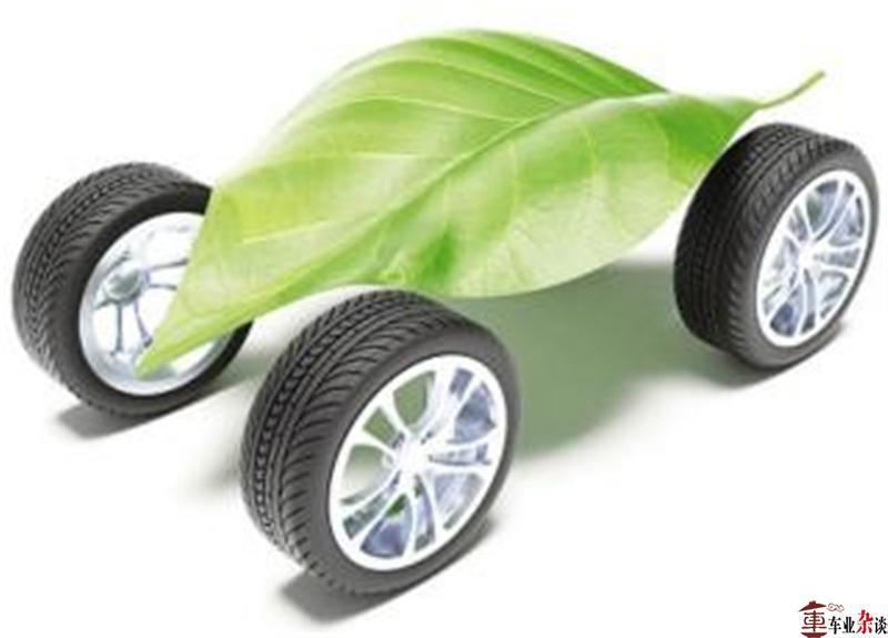 应高度警惕当前新能源汽车产业出现的过度合资潮 - 周磊 - 周磊
