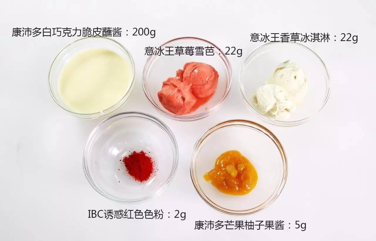 五步自制美味冰激凌月饼_冷之年_新浪博客