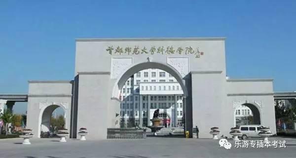 七夕节致2018年准备插本的亲 重磅 北师珠成功晋升重点大学 是珠海第二所985重本高校