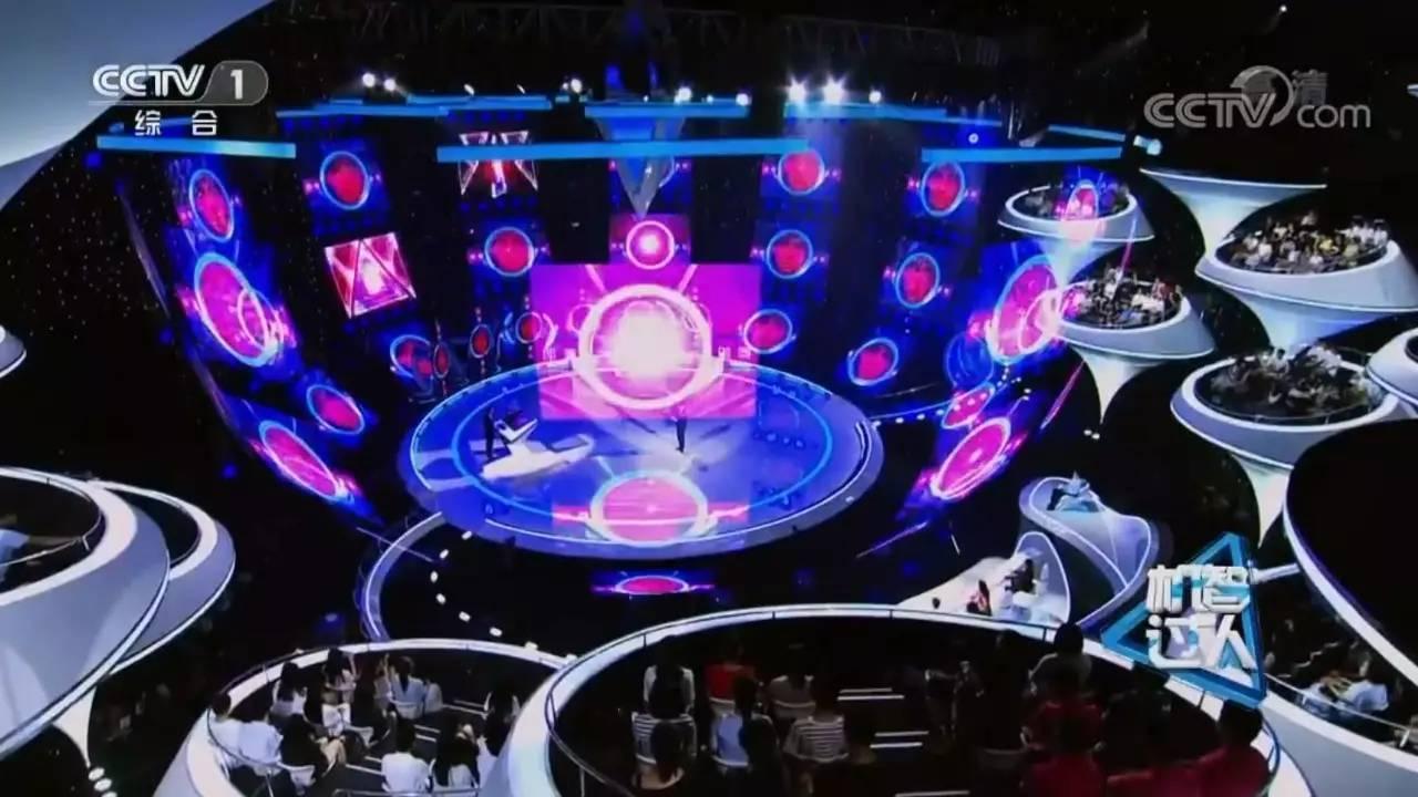 总导演陈齐艺表示:从舞美设计到转化成现实,《机智过人》舞美效果的