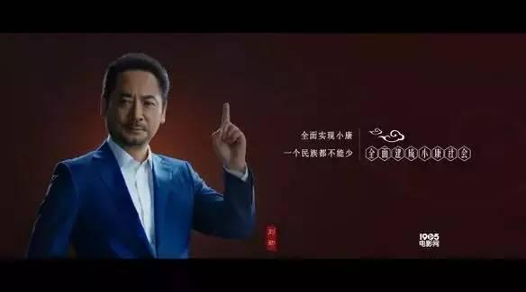 """32位明星讲述""""我们的中国梦"""",这是我看过最燃的广告!"""