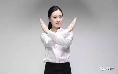彭小东经典语录:精辟的34条励志名言警句,经常翻看,受益终生!