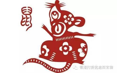 香港风水大师苏民峰2018年十二生肖运程【完整版】图片