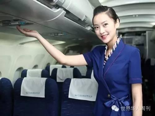 阿联酋航空中国籍空姐 万米高空见识到的 有钱 中国人图片