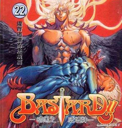 《漫画布鲁斯》(1988,森田铁拳)不良少年漫画的经典作品之一,《无赖对梅兰芳《正则》图片