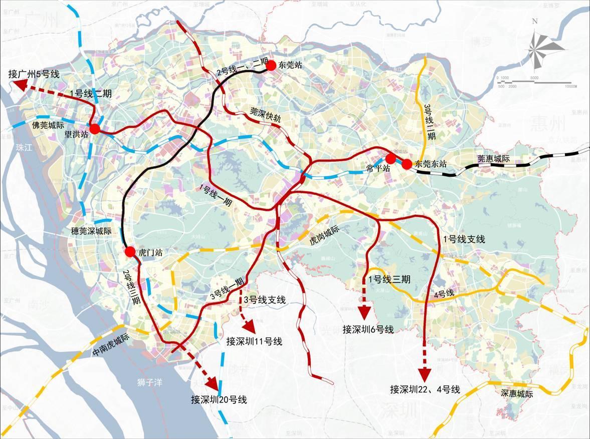 东莞地铁三条线路将经过这些镇街,茶山的伙伴出去爽就