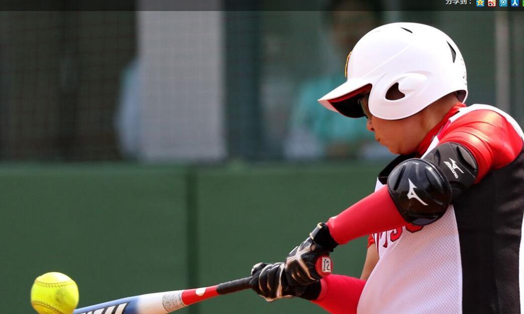 全运北京棒垒球均集训双线告捷上海迎开门红赛艇全国击败图片