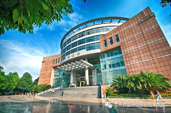湖北函授大学官网_成都信息工程大学继续教育 甘肃函授站2017年