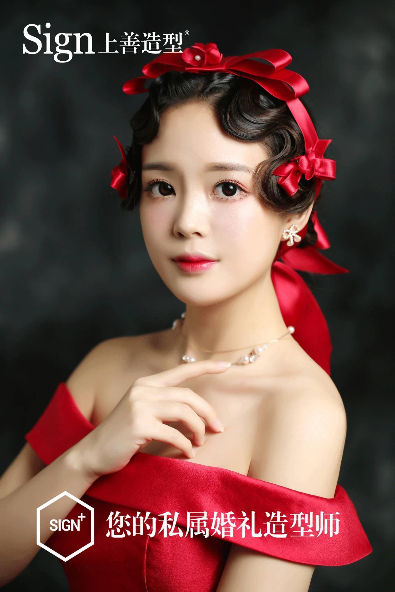 韩后化妆造型