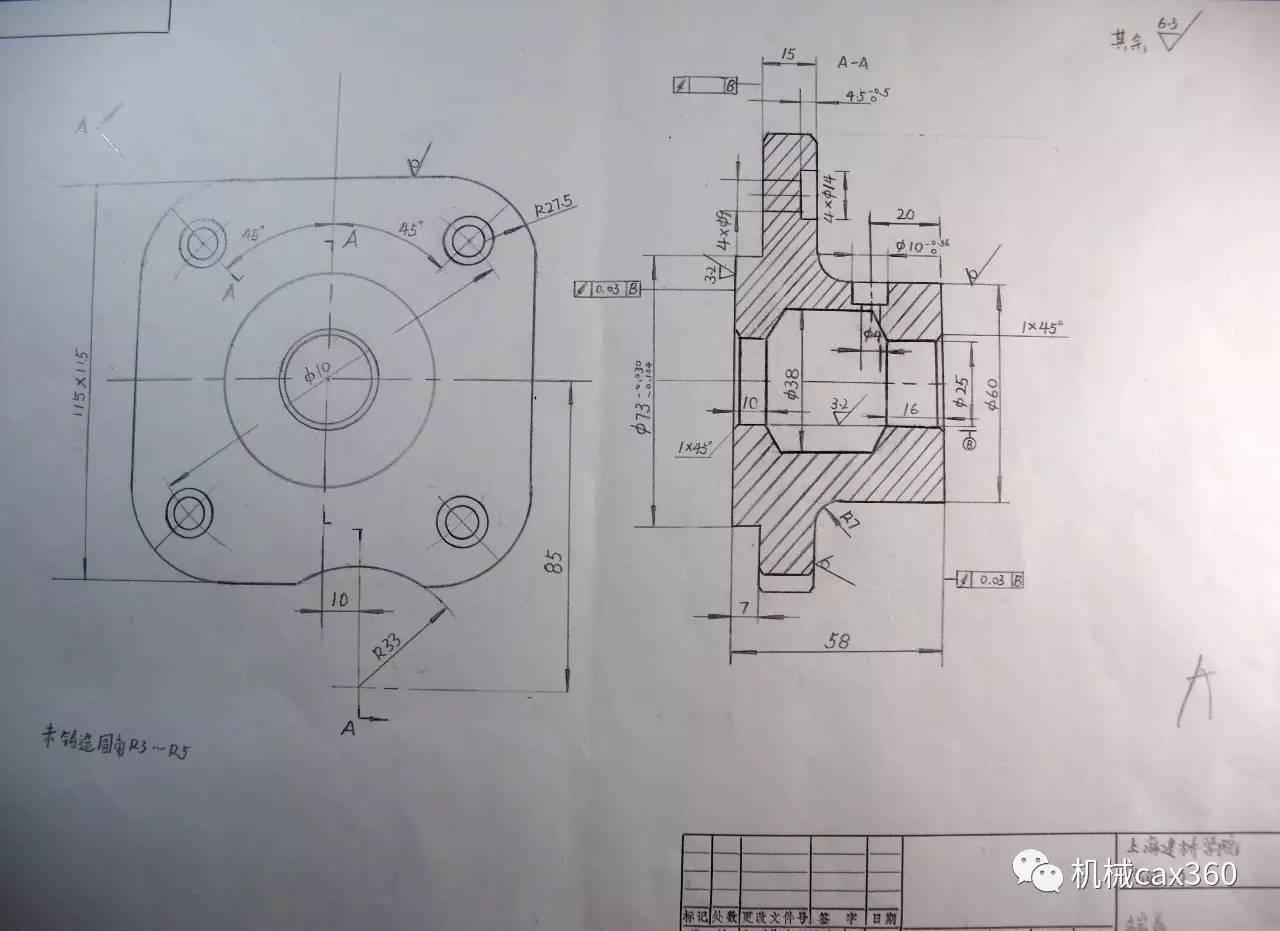 三十多年前,没有电脑的年代,工程师是如何画图的?图片