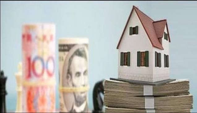 ALC锦囊 | EB-5资金来源:房产抵押贷款、出售要求