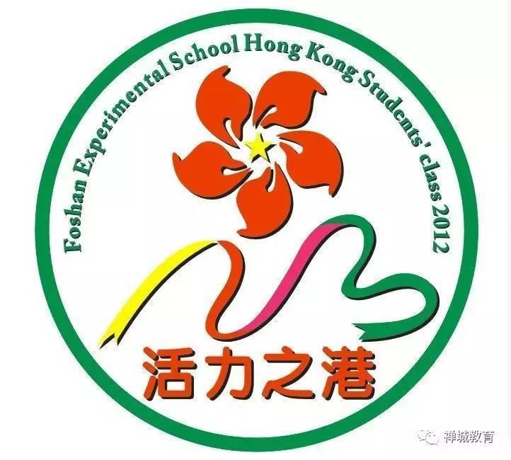 logo logo 标志 设计 图标 722_650图片