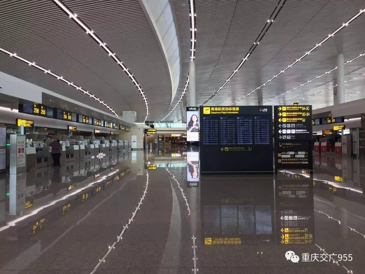 江北机场t3a航站楼造价