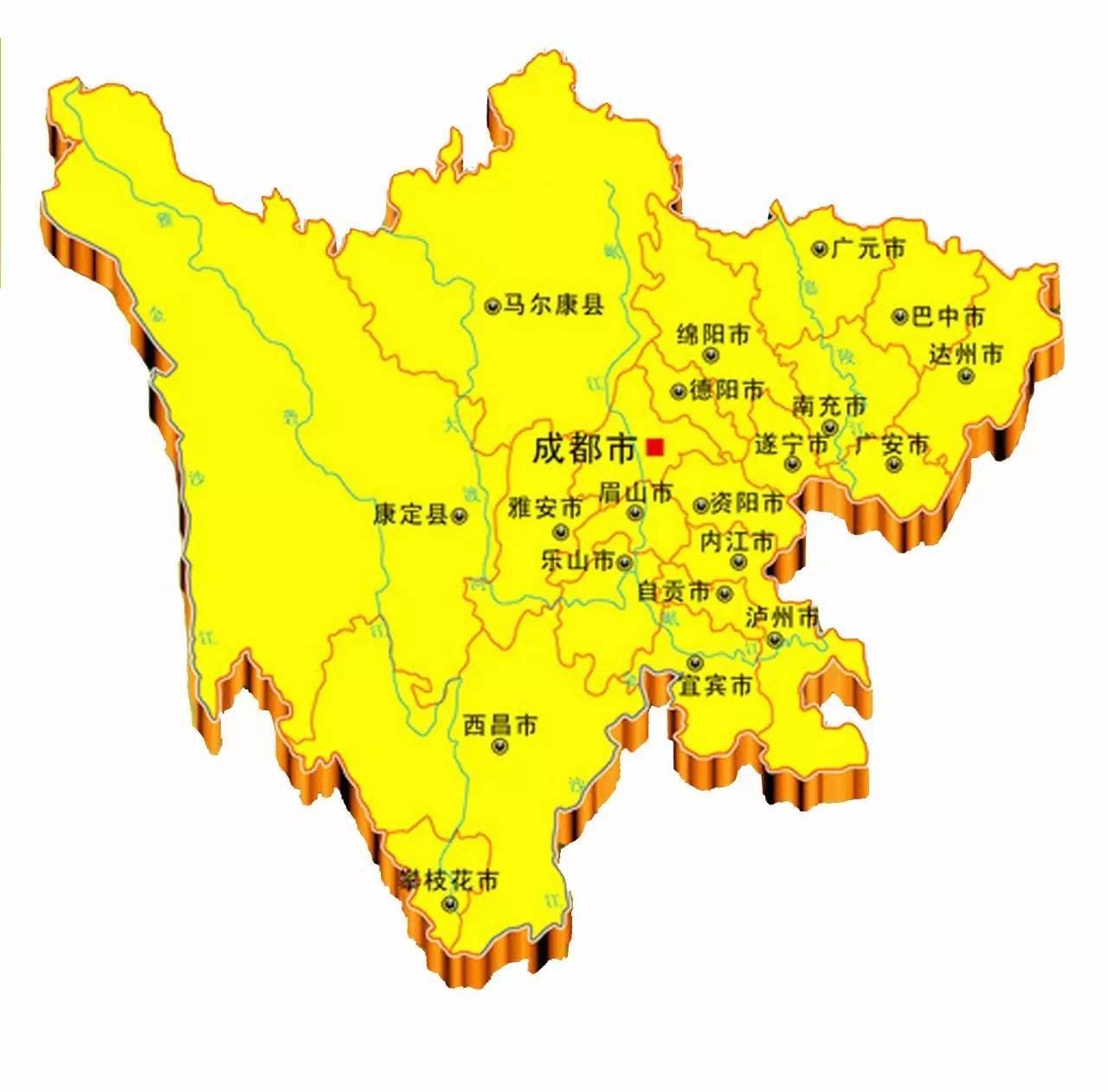12四川省&重庆市