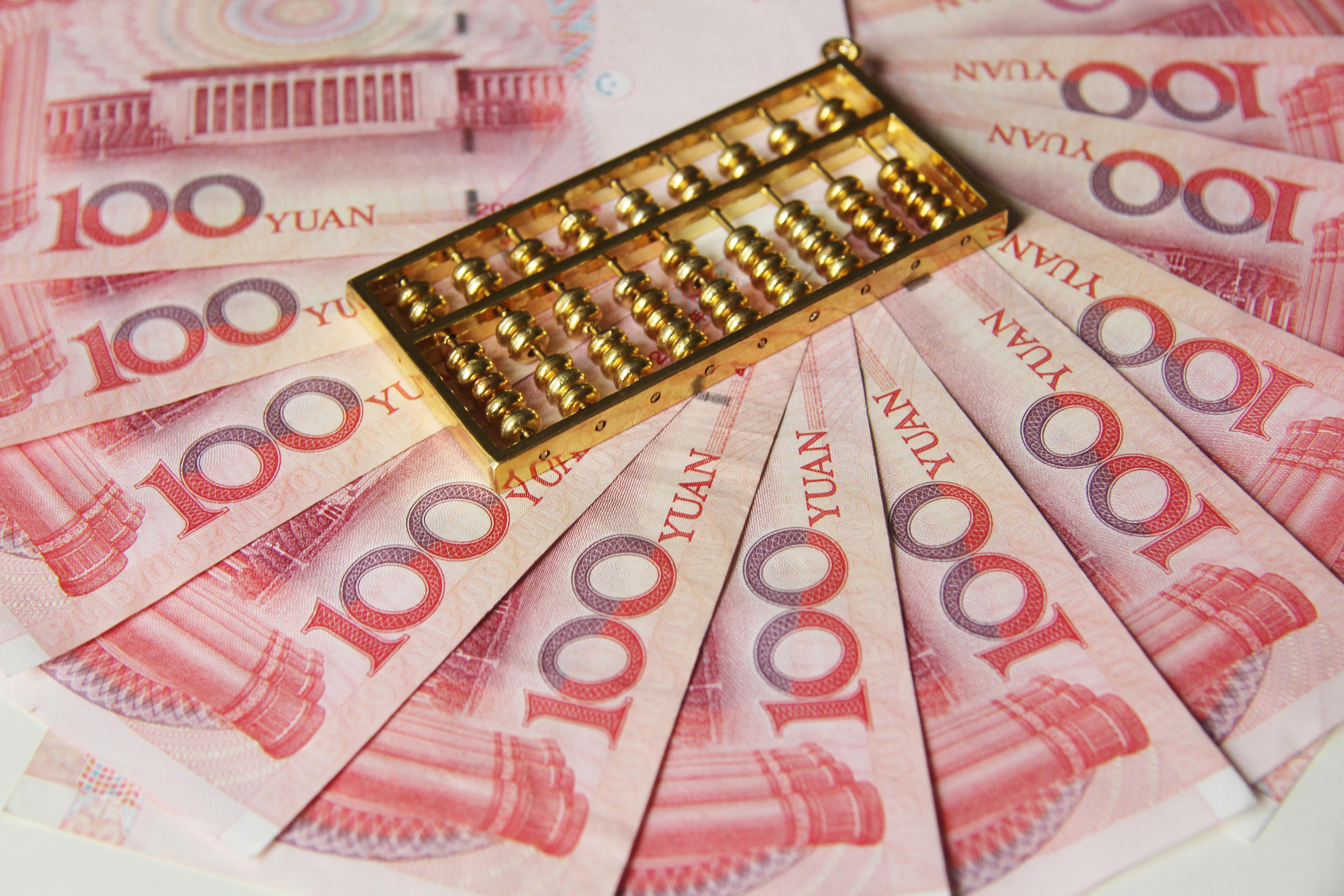 人民币中间价创逾一年新高_业内称短期仍有升值空间