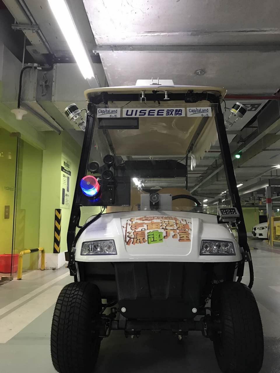 4 个座位、2 个激光雷达、2 个摄像头……驭势科技的低速无人车是这样在杭州落地的