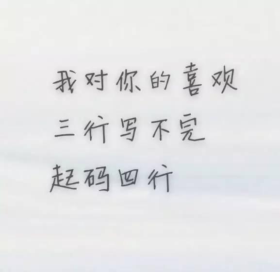 七夕|请允许我为石化园唱首歌图片