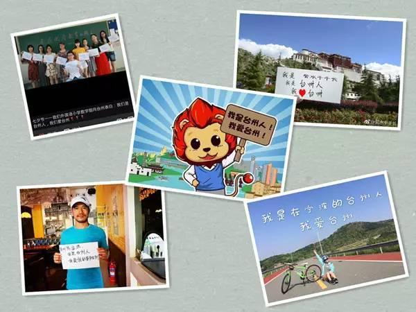 http://blogdeonda.com/chalingshenghuo/204279.html