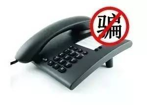 提醒|中国公民警惕假冒中国驻外使领馆名义的电信诈骗
