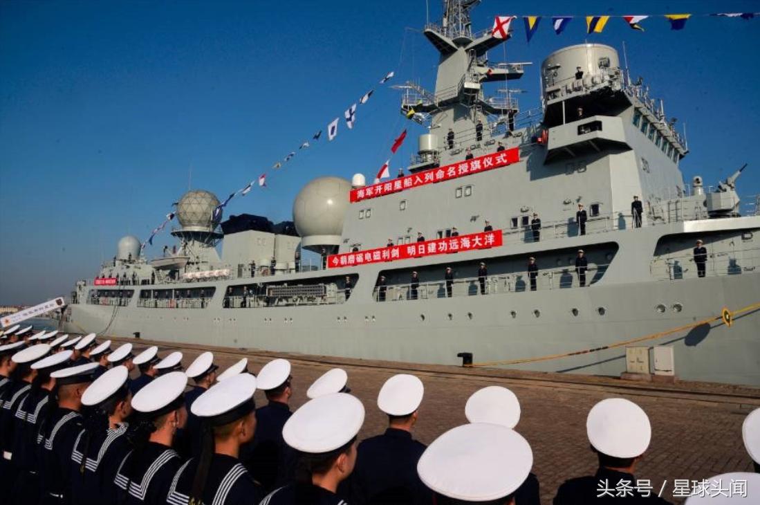 857舰电子侦察船