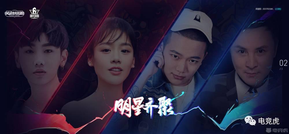 香港六周年庆典将至 LOL历年周年庆回顾