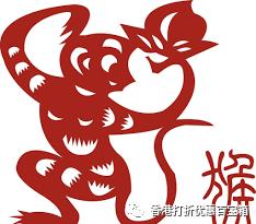 香港风水大师苏民峰2018年十二生肖运程【完整版】_突袭星座_突袭网图片