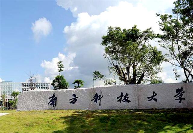 2019广东大学排行_2019广东二本文科大学排名及录取分数线排行榜