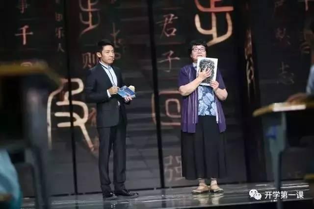 """开学第一课丨五千年的汉字文化是""""我的中华骄傲"""""""