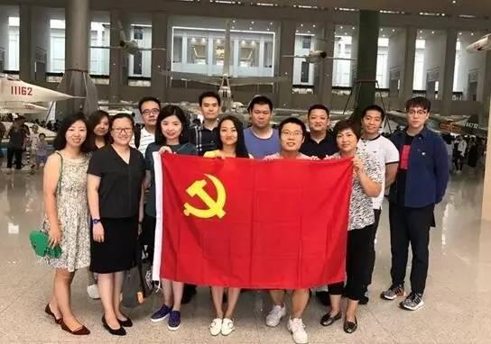 【两学一做】首寰党支部组织参观中国人民革命军事博物馆