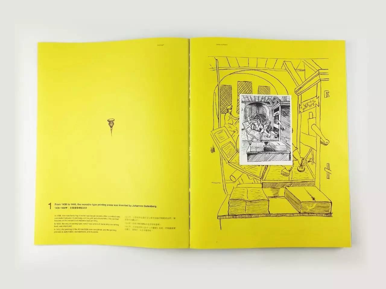 由brand设计师亲手绘制的小卡片藏在杂志里等着你翻阅. 责任编辑