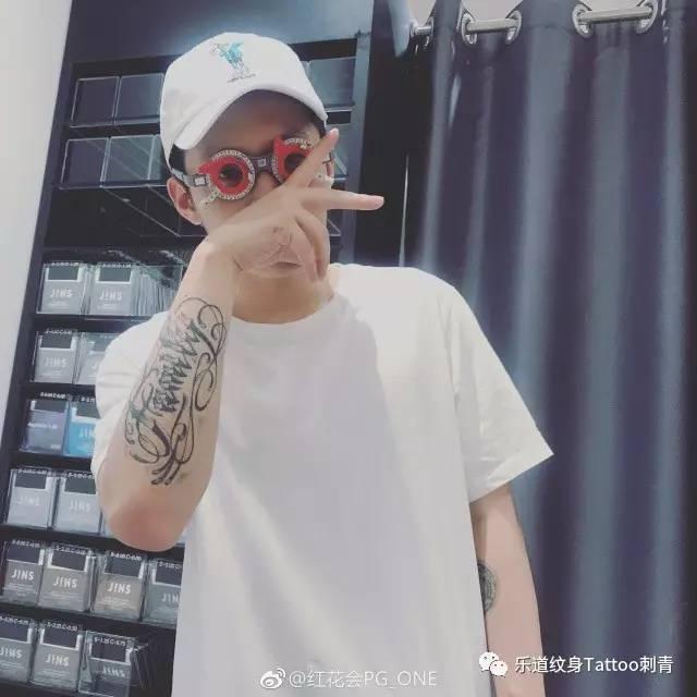 中国有嘻哈的纹身们