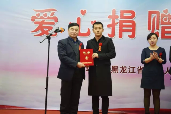 绥化市人大代表刘晓明.带领交易中心再次暖冬行动——关爱脑瘫患儿 助力社会公益