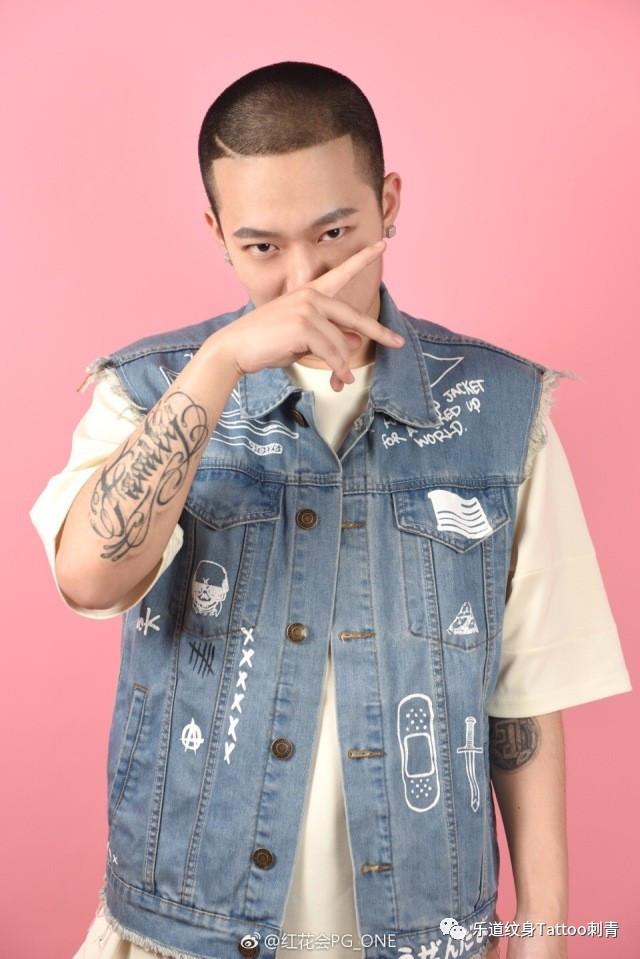 中国有嘻哈的纹身们图片
