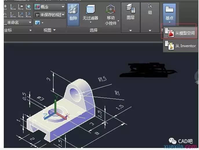 CAD中如何将三维图形转化为二维工程图